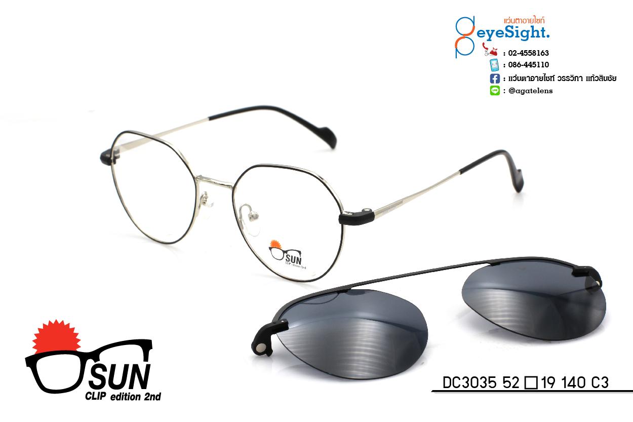 glasses SUN CLIP DC3035 52[]19 140 C3